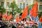 Первомай в Харькове