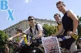 ВЕЛОНАЕЗД. Акция солидарности с киевскими велосипедистами