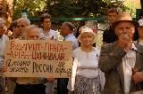 На войну в Осетии Харьков ответил пикетами