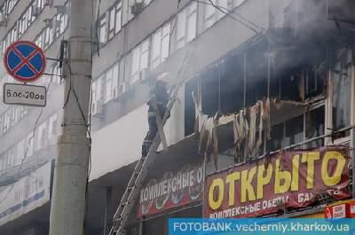 Кафе в центре Харькова сгорело за час