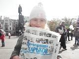 Газета Вечерний Харьков провела День советского подписчика
