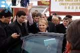 Юлия Тимошенко в Харькове