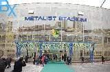 День открытия ОСК Металлист (до игры)