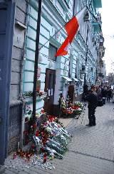 Харьков скорбит вместе с поляками