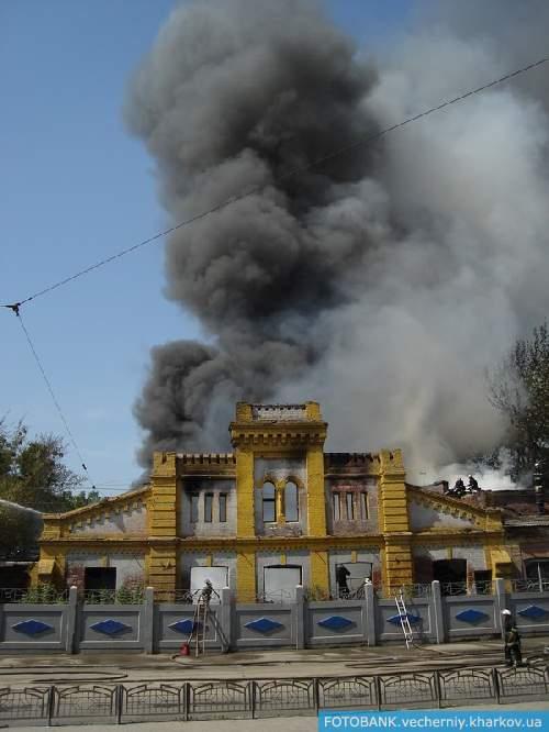 Пожар на вагоноремонтном заводе в Харькове