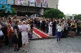 Харьковская сирень