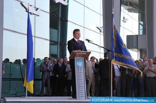Как в харьковском аэропорту новый терминал открывали
