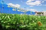 """На ДФА """"Металлист"""" - одно из самых современных искусственных полей"""