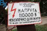 В Харькове провели замену ЛЭП