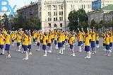 Харьковские майдансеры отметили 300 дней до ЕВРО-2012