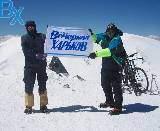 Как украинские велосипедисты на Эльбрус ходили