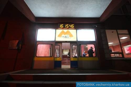 В Харькове изменили вход в управление метрополитена