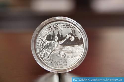 В Харькове презентованы монеты с символикой ЕВРО-2012
