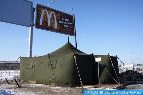 В Харькове открылись палаточные пункты обогрева