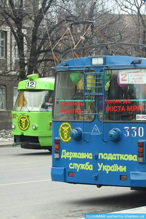 В Харькове появились налоговый электротранспорт