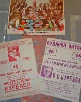 Харьков отмечает 125-летие со дня рождения Леся Курбаса