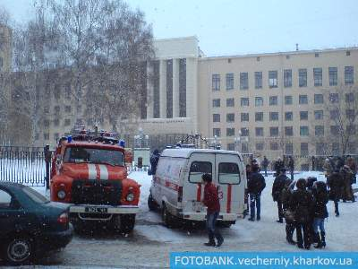 Харьковская Национальная Академия городского хозяйства