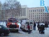 Здание Харьковской Национальной Академии городского хозяйства  якобы заминировано