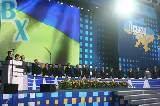 Съезд в Северодонецке
