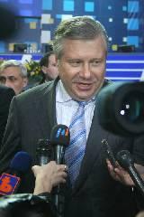 Василий Салыгин