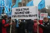 """В центре Харькова скандируют """"Юлю геть!"""""""