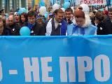 АнтиНАТОвское шествие в Харькове
