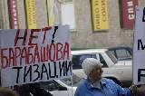 Акция протеста в администрации метрополитена