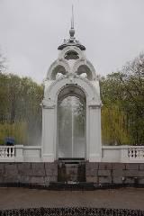 В Харькове открывается сезон фонтанов