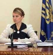 Тимошенко обиделась на Ющенко