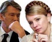 Тимошенко выдвинула Ющенко ультиматум