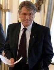 Ющенко вызвал всех губернаторов в Киев на совещание