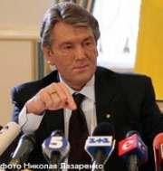 В. Ющенко: «Всех с пляжа!»