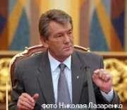 Ющенко: «Тимошенко злоупотребляла должностью, списывая 8 млрд. долгов»