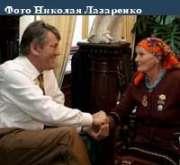 Бабка Параска пролоббировала себе завышенную пенсию, телефон и дорогу из чистого асфальта к дому