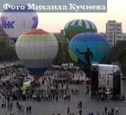 В Харькове проходит VII международный фестиваль фантастики «Звездный мост»