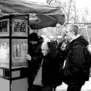 Арсен Аваков: Игровые автоматы — вон с улицы!