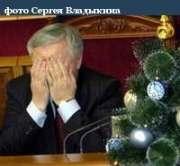 Парламент отправил в отставку правительство Еханурова