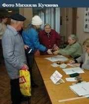 В области «пропали» более 40 тысяч избирателей