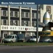 Ющенко поддержал запрет на приватизацию «Турбоатома»