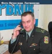 Харьковские пограничники – среди лучших