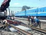 Поезда пойдут в объезд