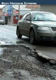 Состояние дорог ухудшилось