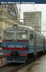 Изменения маршрутов Пассажирских поездов