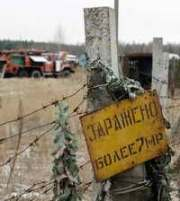 Чернобыль всегда с тобой