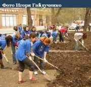 Всемирный день служения молодежи