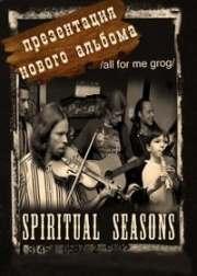 От Ирландии до Харькова – один «Spiritual seasons»