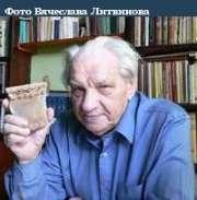 Корифей археологии