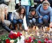 Взрыв в Тольятти: Похороны погибших пройдут в пятницу