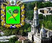 45 лет назад Харьков стал городом-миллионником