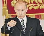ФСБ хочет запретить анекдоты о Путине